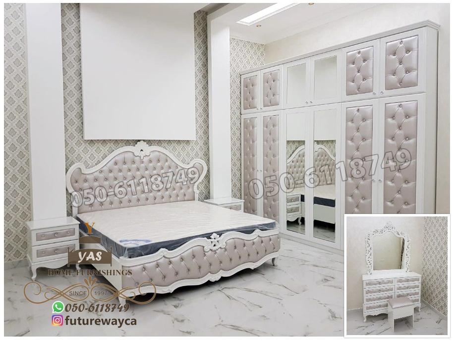 Carving Bedroom Sets