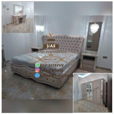 Bedroom Set 518
