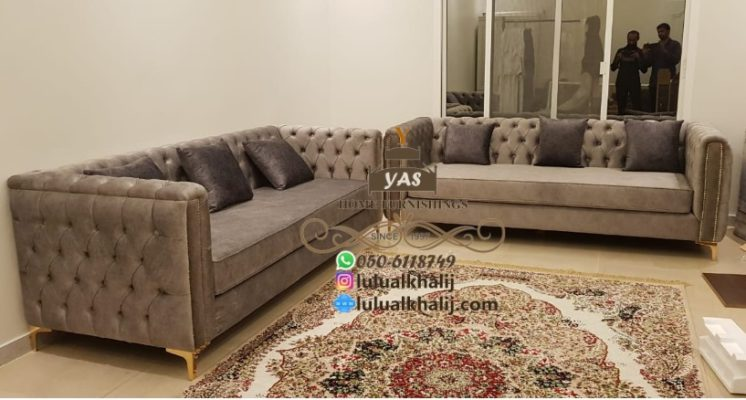 Sofa Set 397