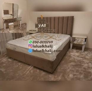 Bedroom Set 514
